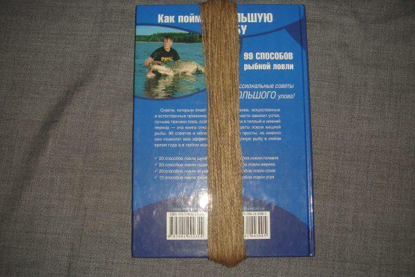 КУКЛА-МОТАНКА1
