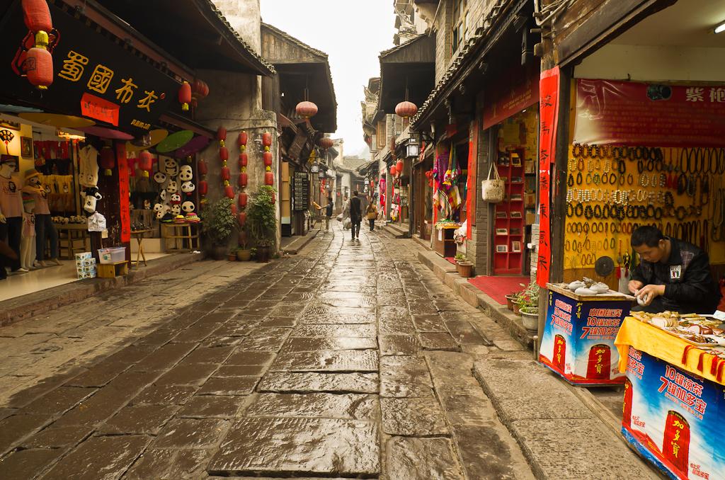 Деревня Фэнхуан, провинция Хунань