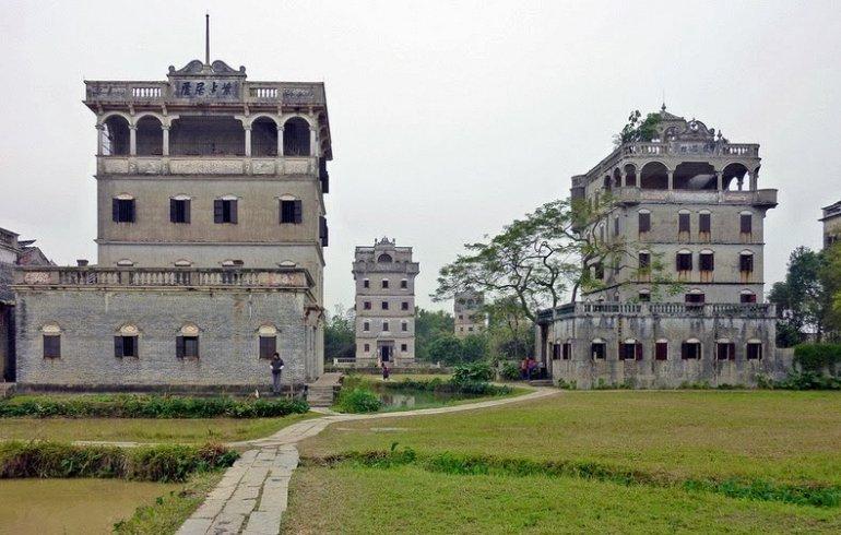 Дяолоу, Провинция Гуандун
