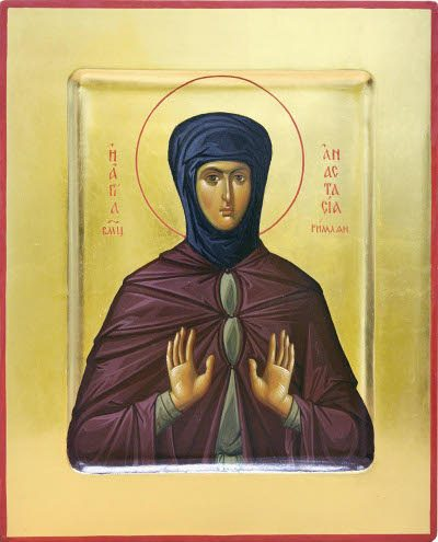 мученица Анастасия